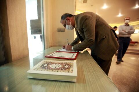 تصاویر/ افتتاح نمایشگاه آثار کارگاه کتابت غدیر، مجموعه آثار اساتید خوشنویس استان قم