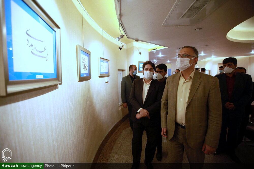 تصاویر/ افتتاح نمایشگاه آثار اساتید خوشنویس استان قم با موضوع غدیر
