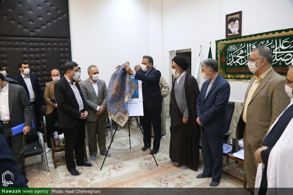 تصاویر / آئین معرفی قم به عنوان «پایتخت فرهنگ و هنر مساجد ایران»