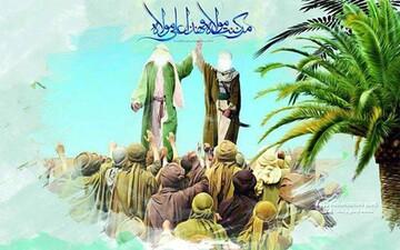 غدیر خلاصه مکتب اسلام و دین اسلام است