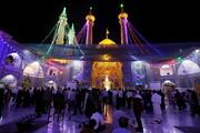 ویژه برنامه جشن میلاد امام کاظم(ع) و عید مباهله در حرم حضرت معصومه(س)