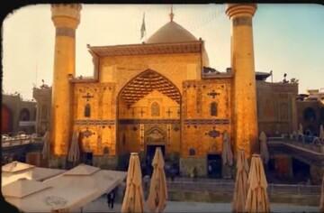 نماهنگ | غدیر؛ عیدی برای مردم