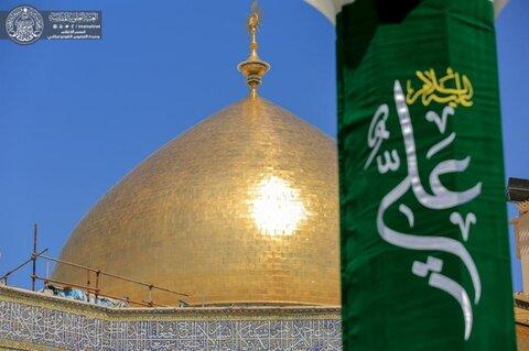 حال و هوای حرم حضرت امیرالمؤمنین (ع) در روز عید بزرگ غدیر