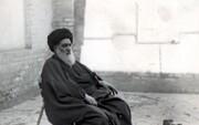 تیزر مستند «آیت الله»