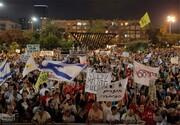 تظاهرات في كيان الاحتلال.. انتهى وقتك يا نتنياهو!