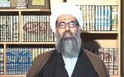 فیلم | پیام آیتالله محسن علی نجفی به مراسم رونمایی از سایت اردو حوزهنیوز