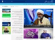 سایت اردوی خبرگزاری حوزه به صورت رسمی افتتاح میشود