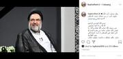 سید عباس موسویان در زمره حواریون استاد بزرگ سلوک، شهید آیت الله مدنی بود