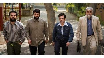 """""""شاهرگ""""؛ سریالی موفق و پرمخاطب در بازنمایی جنایات منافقین"""