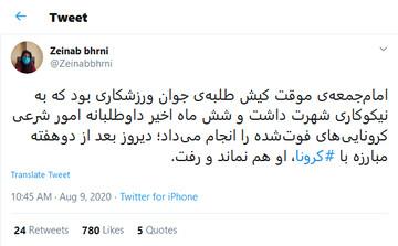 علت فوت امام جمعه موقت کیش