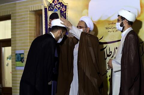 تصاویر/ عمامه گذاری طلاب مدرسه علمیه آیت الله العظمی بهجت(ره) توسط آیت الله اعرافی