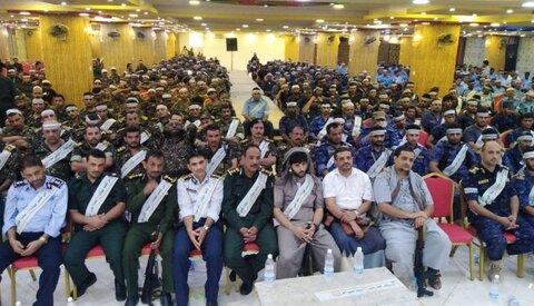 برگزاری جشن عید ولایت حضرت امیرالمؤمنین (ع) در استان های مختلف یمن