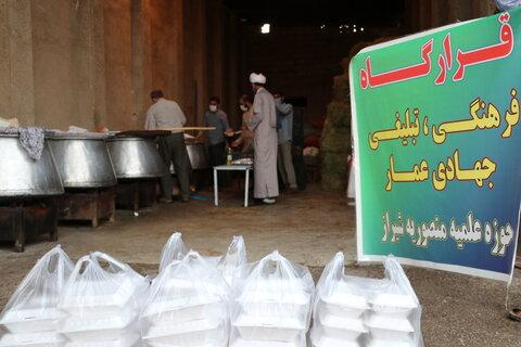 تصاویر| فعالیت های مبلغین قرارگاه عمار در عید غدیر