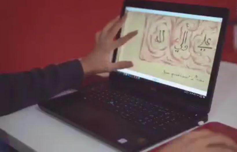 فیلم | دستنوشتههای گوته درباره شرق شیعی