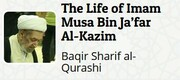"""The Life of Imam Musa Bin Ja'far Al-Kazim"" written by Baqir Sharif al-Qurashi"