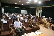 بالصور/ مراسم إزاحة الستار عن قسم لغة الأردو لوكالة أنباء الحوزة