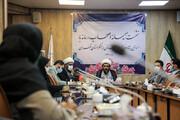 تصاویر/ نشست مسئولان ستاد امر به معروف و نهی از منکر تهران با اصحاب رسانه