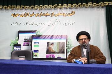 راه اندازی سایت اردو خبرگزاری حوزه نقطه عطفی در توسعه فعالیت های دینی دو ملت است