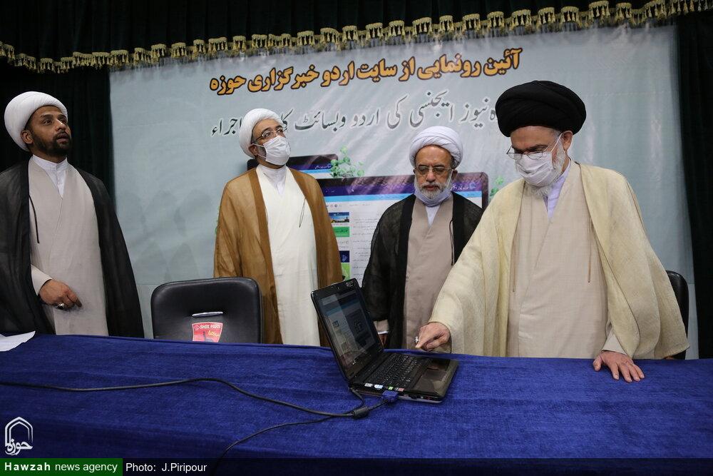 تصاویر/ آئین رونمایی از بخش زبان اردو خبرگزاری حوزه