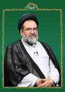 موسسه عالی فقه و علوم اسلامی درگذشت حجت الاسلام والمسلمین موسویان تسلیت گفت