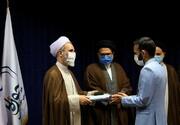 تصاویر/ مراسم تجلیل از خبرنگاران و دست اندرکاران رسانه رسمی حوزه