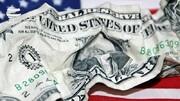 کسری بودجه دولت ترامپ مرز قرمز را رد کرد