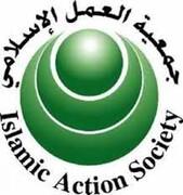 جمعیت العمل بحرین کی شہید ڈاکٹر محسن فخری زادہ کے قتل کی مذمت