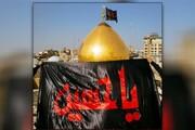 امام حسین(ع) کے روضۂ منورہ پر پرچم عزاء لگانے کی تقریب عوامی شرکت کے بغیر منعقد ہوگی
