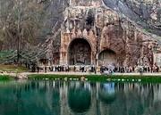 سفر به کرمانشاه شهره فیروزه و قناتهای یزد