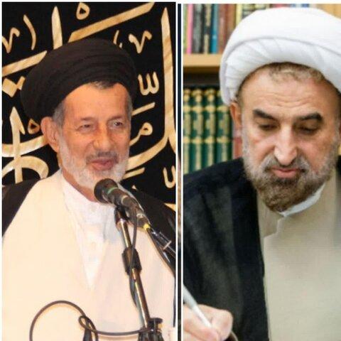 تسلیت رییس دانشگاه مذاهب اسلامی