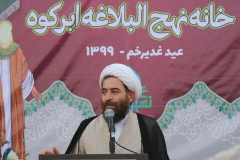 مدیر کل تبلیغات اسلامی یزد در ابرکوه