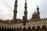 دین اسلام نے ہمیں توہین کا جواب توہین سے دینے کا حکم نہیں دیا ہے، الازہر مصر