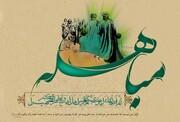 یادداشت رسیده | تعظیم قرآن و تکریم اهلبیت(ع) در روز «مباهَلَه»