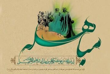 برگزاری مراسم ویژه مباهله در ۲۴ نقطه تهران