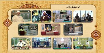 پخش بیش از ۵۴ هزار دقیقه برنامه رسانهای از حرم مطهر حضرت معصومه(س)