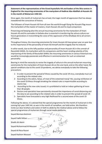 Statement of UK Shia representatives concerning Muharram ceremonies