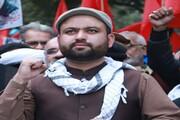 برگزاری هفته «ترویج نقش شهید سردار» در پاکستان
