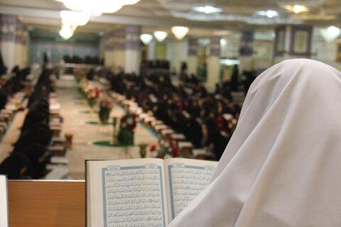 ترتیل خوانی قرآن بانوان