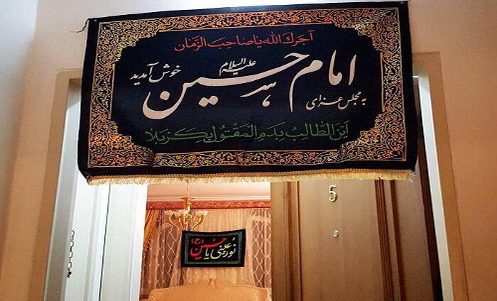 اعلام آمادگی ۳۰۰ طلبه جهادی برای اجرای پویش «هر خانه یک حسینیه»