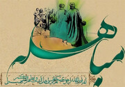 واژه «وَ اَنفسنا» در آیه مباهله دلالت بر چه کسی دارد