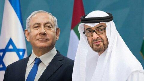 متحدہ عرب امارات و اسرائیل
