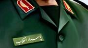خدمات سپاه، موجب پاک شدن محرومیت از چهره بسیاری مناطق شد