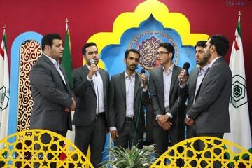 رقابت ۳۶۰ نفر در مرحله استانی چهل و سومین دوره مسابقات قرآن اوقاف اصفهان