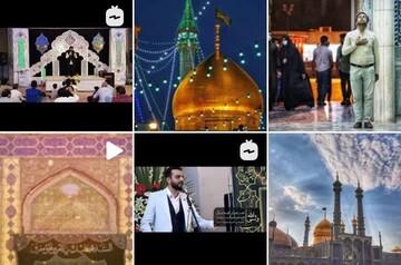 بیش از ۱۲ میلیون بازدید از تولیدات رسانهای حرم حضرت معصومه(س) در فضای مجازی