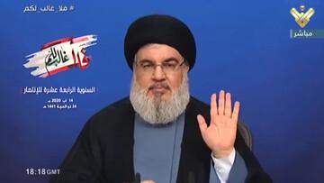 Sayyed Nasrallah: Balance of deterrence protects Lebanon, retaliation against 'Israel' inevitable