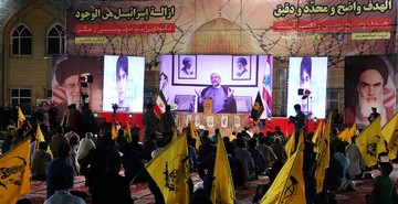 AQR holds Intl. Conference of Fatemiyoun division
