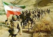 دفاع مقدس مردم ایران