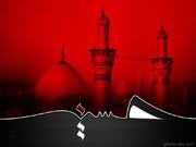 Imam Hussein's behavior towards widows, orphans and the destitute
