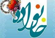 نهاد خانواده پایه و اساس حیات طیبه مورد نظر قرآن است