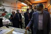 صنایع استان یزد زیر چتر حمایتی دادگستری